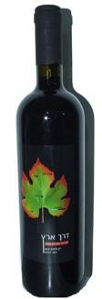 יין אדום דרך ארץ קברנה סבניון