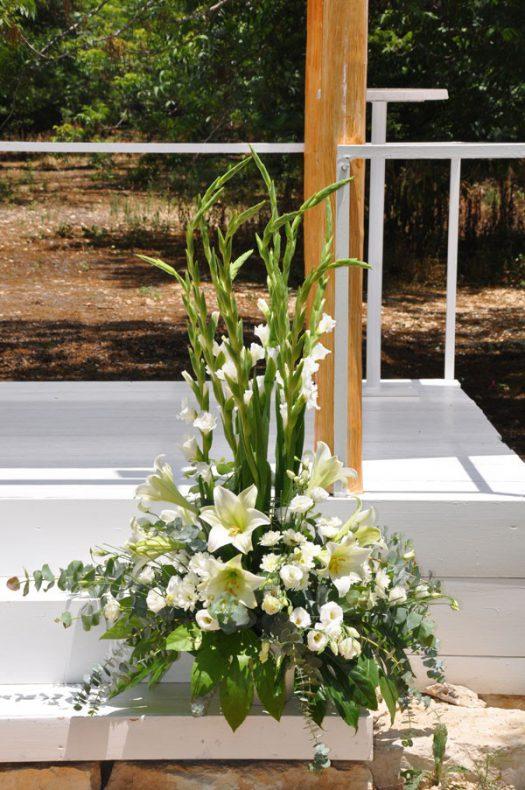 סידור פרחים גדול לחופה